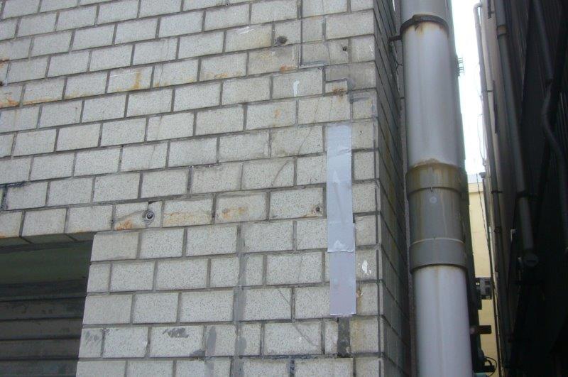 外壁タイル 剥離 劣化