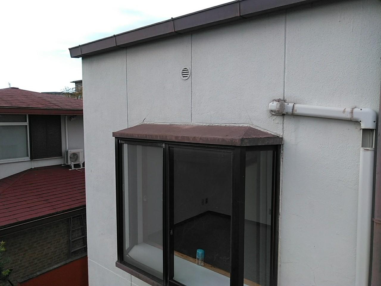 出窓は雨漏りに注意
