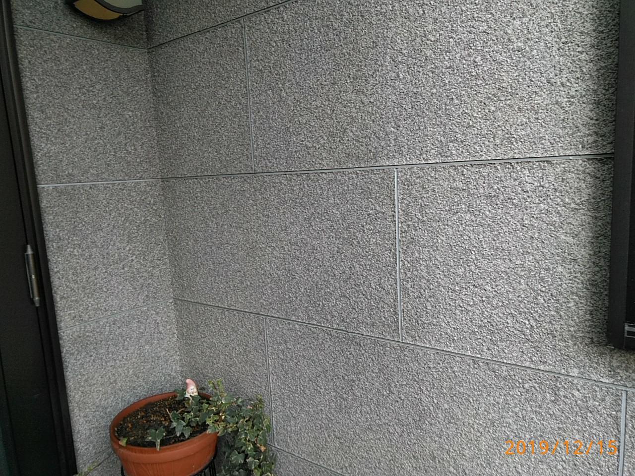 石材調吹付塗装