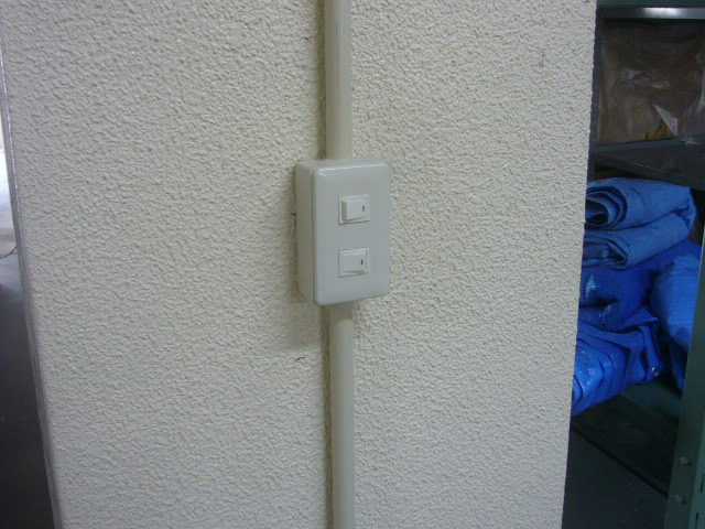 照明、換気扇用スイッチ