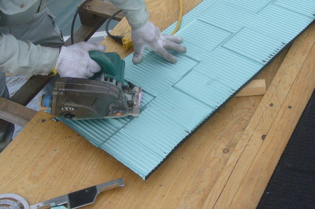 屋根材 サイズ調整 カット