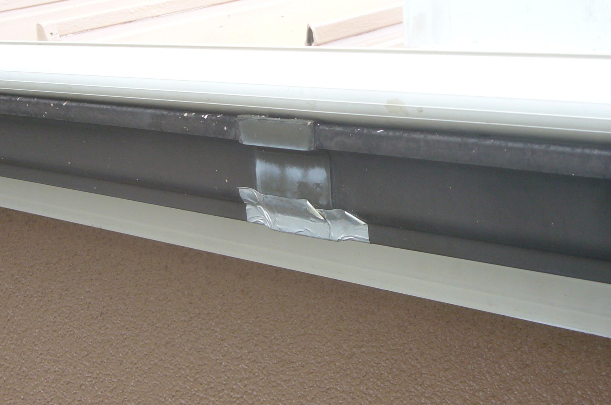 軒樋の修理部