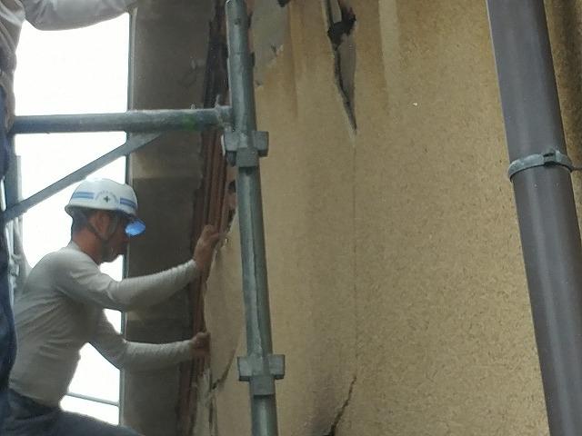 外壁モルタルの撤去