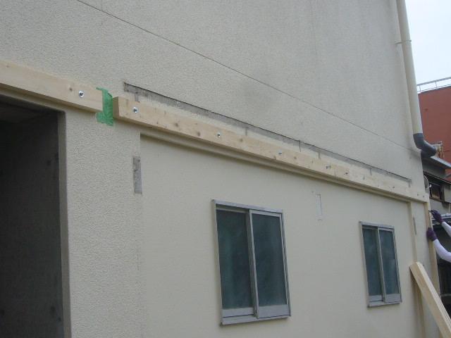 屋根土台取り付け