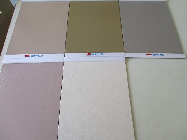大阪市淀川区 外壁塗装 外壁塗り替え 見本板