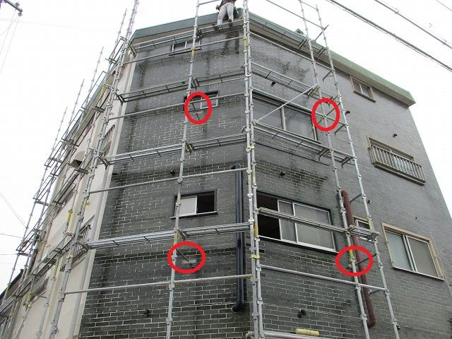 タイル面 壁繋ぎ部分