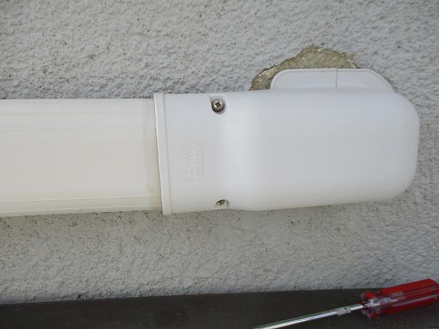 外壁塗装工事 塗り替え ホースカバ取り外し