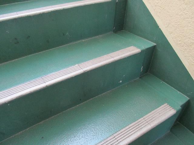 階段 平場 施工前