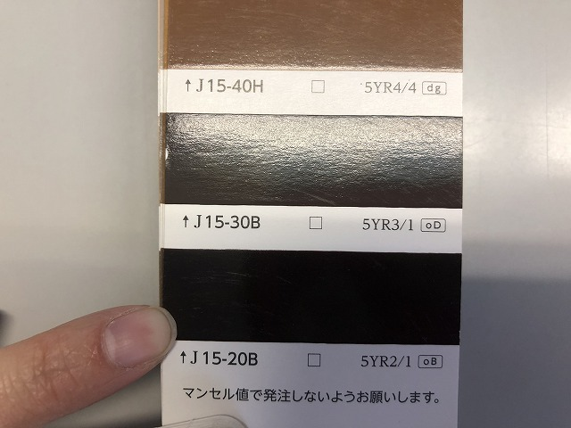 外壁塗装 外壁塗り替え 大阪市淀川区 付帯部の色 15-20B