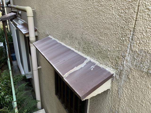 庇 劣化 雨漏り