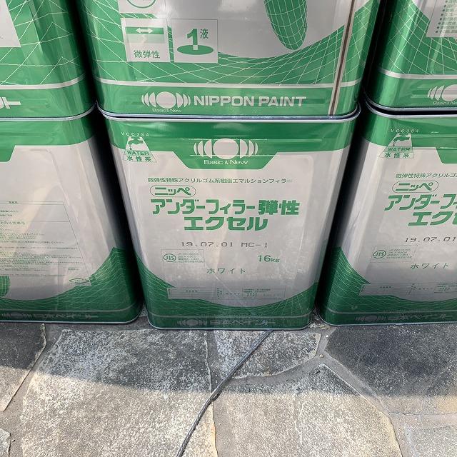 下塗り材 アンダーフィラー弾性エクセル 日本ペイント