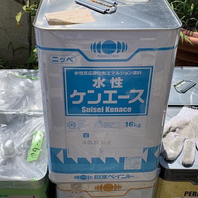 水性ケンエース 日本ペイント 軒天塗料