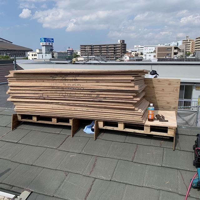 屋根葺き替え工事 下地 コンパネ