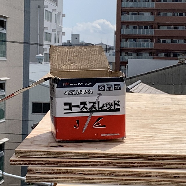 屋根葺き替え工事 コンパネ用ビス