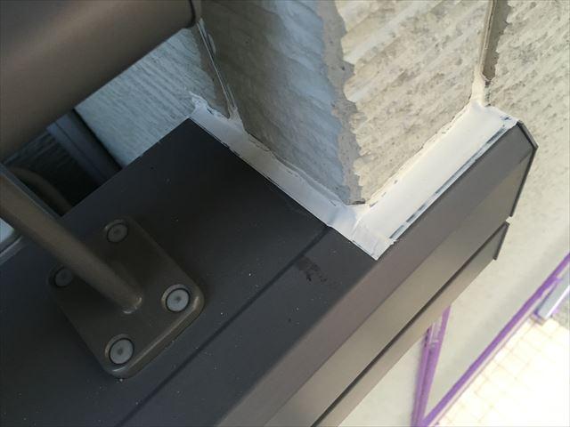 笠木 壁の取り合い シーリング処理