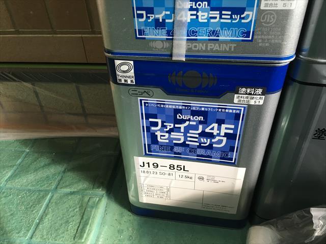 日本ペイントファイン4Fセラミック