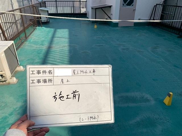 大阪市にて住宅リフォーム 塩ビシート機械的固定工法(遮熱シート防水)