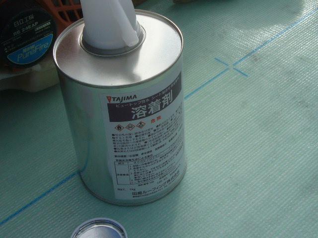 塩ビ防水接着剤