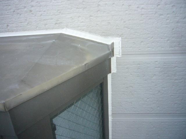 出窓屋根シール打ち