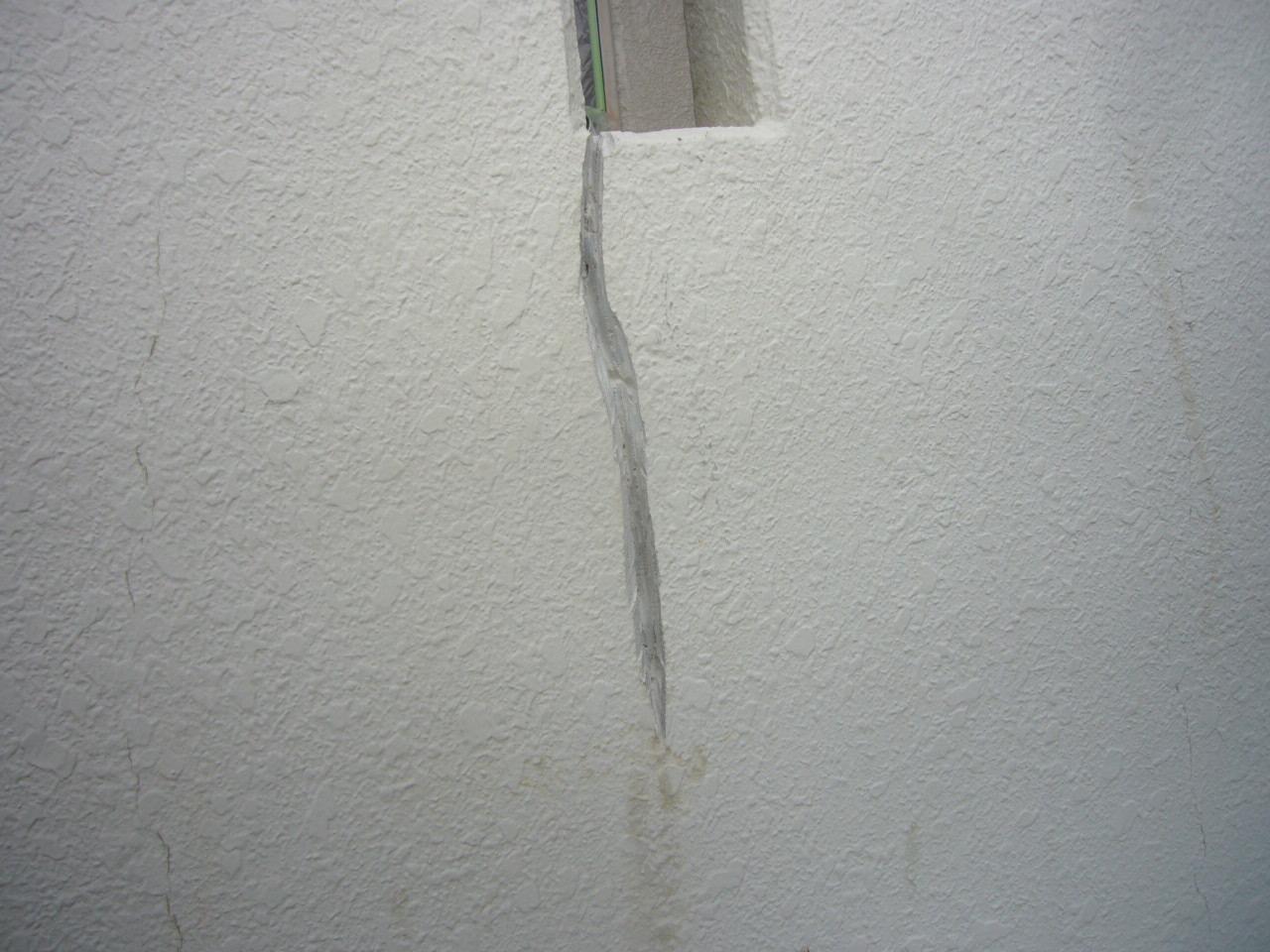 外壁クラックUカット