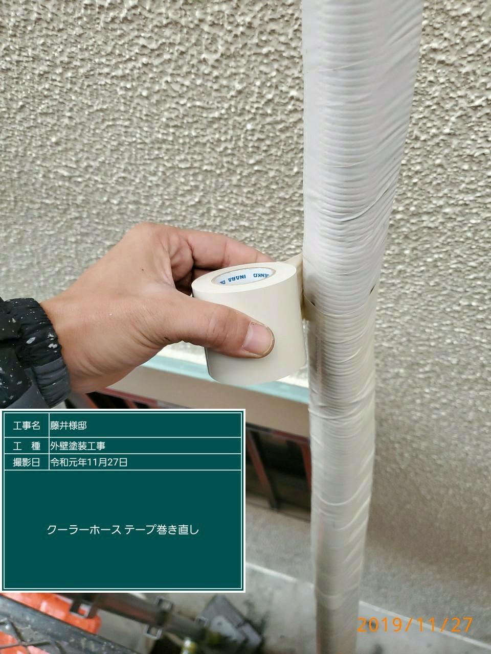 エアコン配線テープ巻