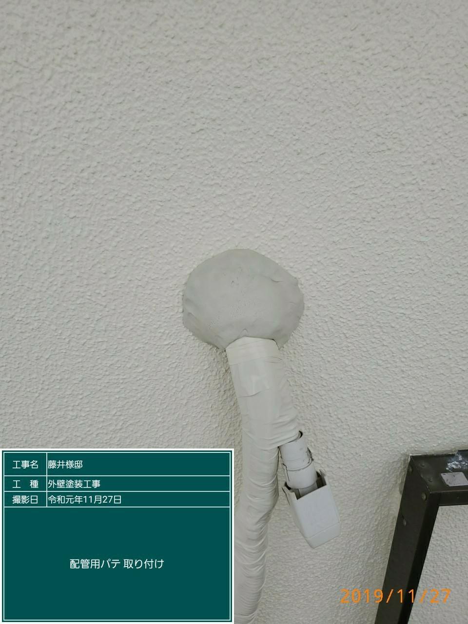 エアコン配線