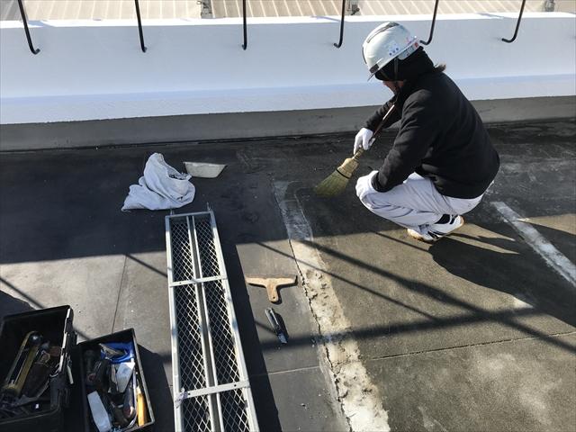 屋上防水 掃除